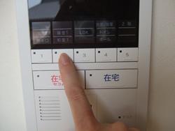 セコムのホームコントローラーのボタンを押しているところ